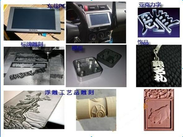 Aman 3040 4 assi macchina per incidere di cnc macchina utensile - Attrezzature per la lavorazione del legno - Fotografia 4