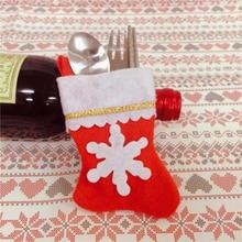 Hot Sales Mini Christmas Decrations Stockings Tableware Decoration Supplies Decorations Festival Party Ornament
