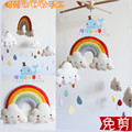 baby toy Non-woven DIY Material package Baby Crib bell Rainbows Clouds Raindrops newborn infant  mobile music rattles