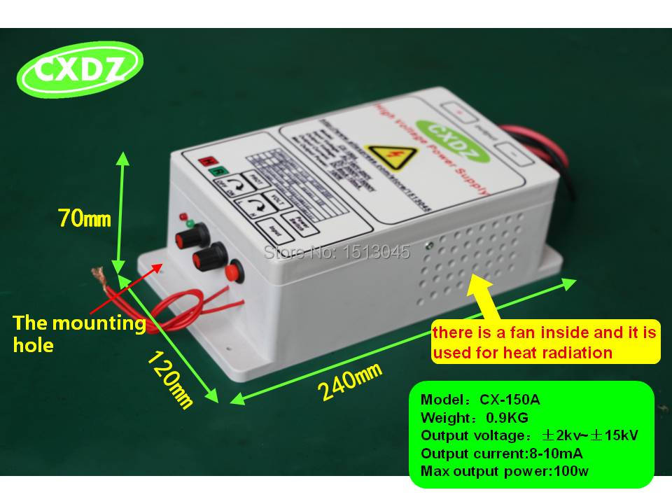 High voltage power supply Fume purification power supply CX 150A 100W 15000V air purifiers air ionizer