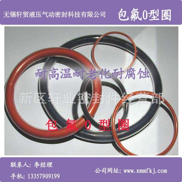 US $135 0  Inclusive fluoride O ring hydraulic seals high temperature  resistance, aging resistance, corrosion resistance Wuxi Xuan Mau on