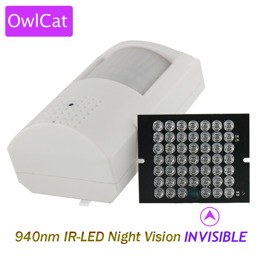 OwlCat PIR Type AHD-H Invisible IR 940nm Video Surveillance Security AHD Camera HD 1080P 2.0mp Infrared Night Indoor AHD-H CCTV owlcat indoor bullet cctv camera guard wall mount plastic housing shield with bracket for video surveillance security cameras