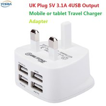 UK Plug 5V 3.1A 4USB Output,Mobile or tablet Travel Charger Compatible country Ireland United Kingdom Saudi Arabia Singapore etc(China)