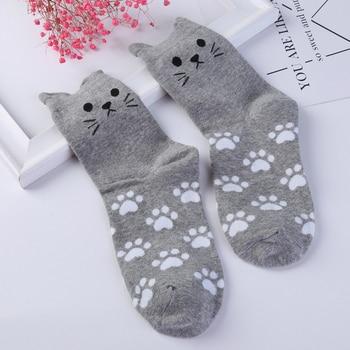 3D Bimbo Cat Warm Cotton Socks