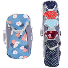 Common Armband Sport Working Cellular Telephone Arm Band Bag Case For Samsung/HTC/Huawei Mini Telephone Bag Case 2017 Scorching Sale