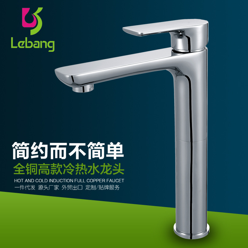 Manufacturers selling all copper tall narrow cold hot basin faucet stage basin mix faucet basin faucetManufacturers selling all copper tall narrow cold hot basin faucet stage basin mix faucet basin faucet
