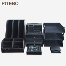 PITEBO Black 8PCS/set wood leather office business desk file cabinet stand stationery organizer pen holder box file rack(China)