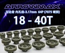 Original ARROWMAX PINION GEAR 3.17mm bore diameter 64P 18T-41T (7075 HARD) anodic oxidation motor gear 4you шестерня 2nd gear 18t vision gsc vs2018