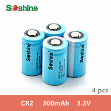 4 sztuk oryginalny SOSHINE marka LiFePo4 15266 IFR CR2 300MAH 3.2V akumulator LIFEPO4 baterie niebieski + opakowanie na baterie