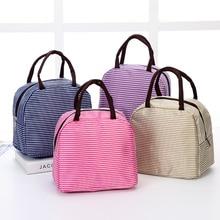 Портативная сумка для обедов и пикников, Полосатый Кулер, сумка для отдыха на природе, для мужчин и женщин, термоизолированная сумка для хранения еды, для пикника, корзина