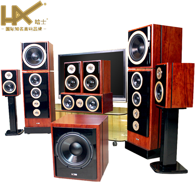 198 Super 7.1 home theater audio amplifier speaker package imports
