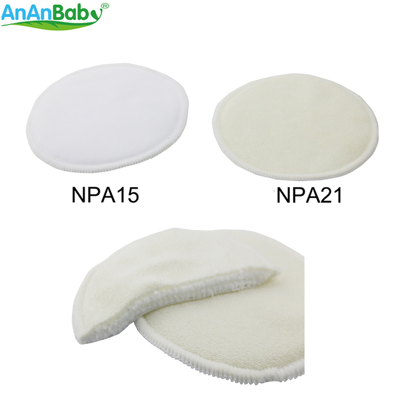 Ananbaby Washable Mama Nursing Pad Stay Dry,Ultra Thin And Super Absorbency Feeding Pad 8pcs Free Shipping