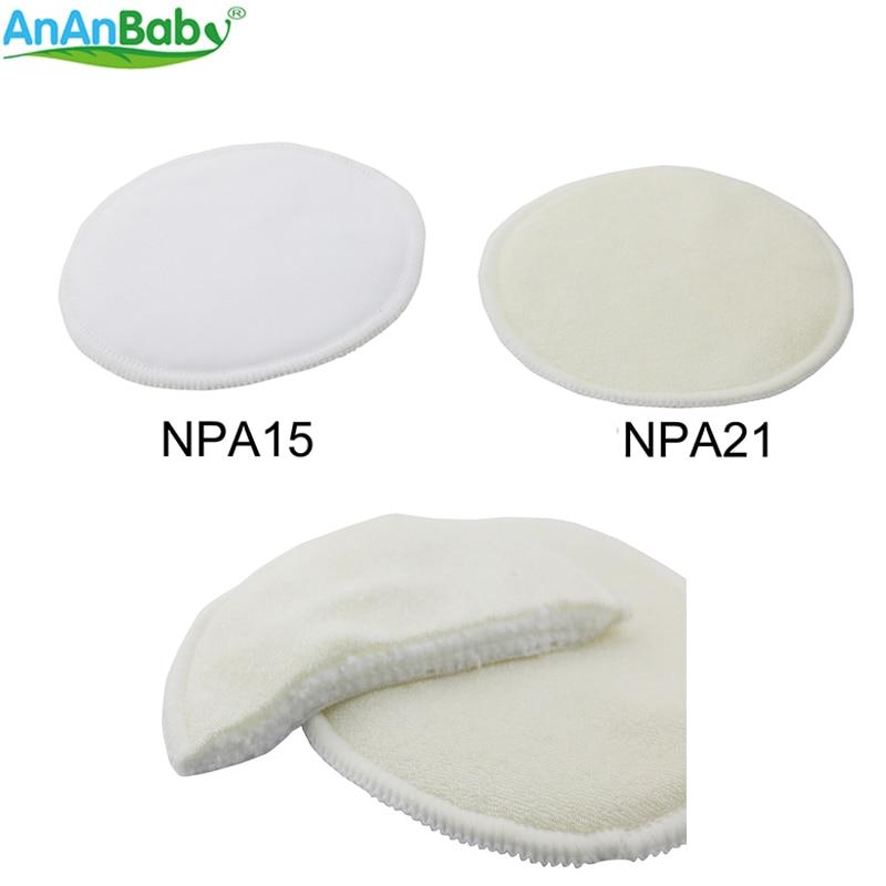 Ananbaby Πλυστικό μαξιλάρι για θηλάζουσες μητέρες που μένουν στεγνό, εξαιρετικά λεπτό και σφουγγάρι σούπερ απορρόφησης 8pcs Δωρεάν αποστολή