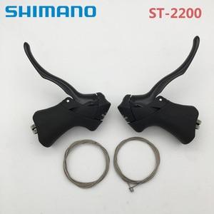 Image 1 - Shimano Sora ST 2200 STI Shifters Kolu Fren 2200 Shifter w/Vites Kablosu Sol Çift/Üçlü 2203 Sol Shifter sadece