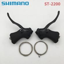 Shimano Sora ST 2200 STI Shifters Lever เบรค 2200 Shifter w/Derailleur สายซ้าย Double/Triple 2203 ซ้าย Shifter เท่านั้น