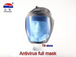 Handlowy dostarczy 0605B pełna maska z możliwością podłączenia do systemu rurki do oddychania maska do ochrony dróg oddechowych farby w sprayu profilaktyki zdrowia żaden z twoich maska przeciwpyłowa w Maski od Bezpieczeństwo i ochrona na