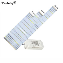 Tanbaby 32W Square led ceiling light plate SMD 5730 aluminum magnetic modern ceiling panel downlight chip board AC85-265V