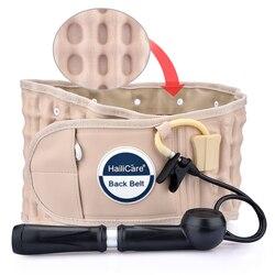Ceinture de décompression physique soutien du dos et ceinture de Traction lombaire ceinture de Traction de l'air rachidien pour soulager la douleur au bas du dos