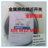 Brand New OMRON Metal Proximity Switch E2E X2E1 Z E2E X5ME1 Z