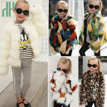 HH Kids coat jacket for girls fur coat Warm Outwear baby girl winter clothes faux fur coat children windbreaker Dropshipping 2018 new winter children winter faux fur coat girls imitation fur coat fox thick warm baby plush clothes girl flurry clothes