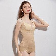 Women body shaper Shapewear waist trainer corrective underwear slimming tummy Control corset for pants