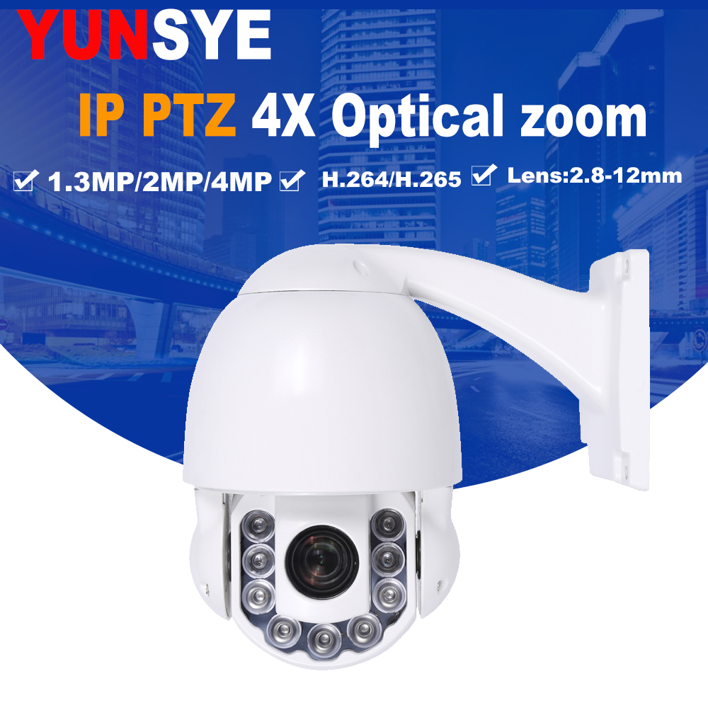 yunsye 2018 NEW PTZ IP Camera PoE 1.3mp/2mp/4MP/5MP Pan/Tilt 4x Optical Zoom HD Outdoor Motorized Lens Security Camera IR:50-60M цена