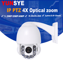 yunsye 2018 NEW PTZ IP Camera PoE 1.3mp/2mp/4MP/5MP Pan/Tilt 4x Optical Zoom HD Outdoor Motorized Lens Security Camera IR:50-60M