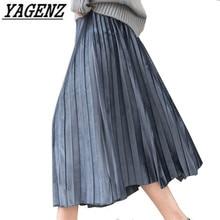 4349bc439f Large 2018 Women's Pleated Skirt Spring/Summer Elegant Temperament Stretch  Waistline Loose Ladies Big Swing