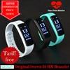 IWOWN I6 HR Smartband Heart Rate Monitor Smart bracelet Sport Wristband Bluetooth 4.0 Smart Band Fitness Tracker VS Mi Band 1S