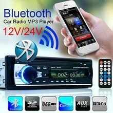 Hot Car Radio FM Bluetooth 1 DIN En El Tablero de 12 V SD/USB de Entrada Aux FM Estéreo de La Unidad Principal