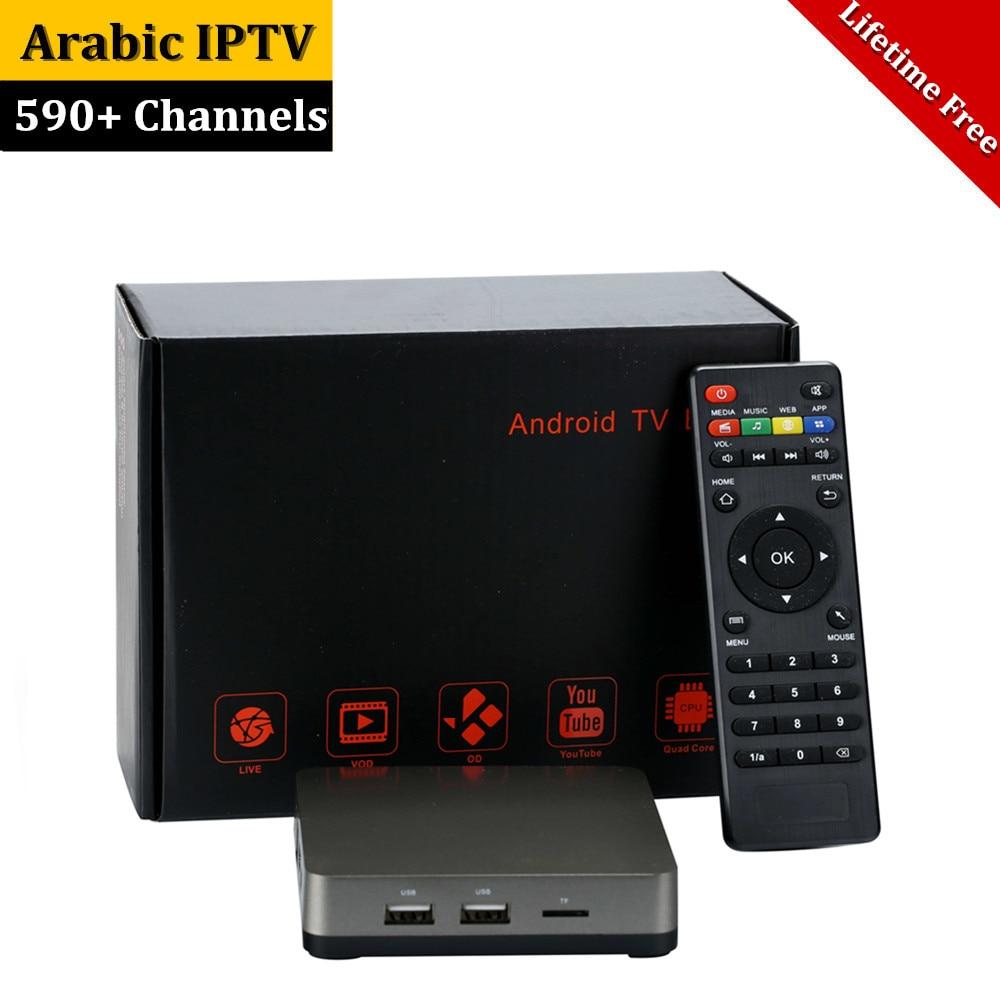 Best Arabic IPTV Life time Arabic TV Set Top Box Arabic Africa French Turkey Sports Channels Free Forever Arabic IPTV Box