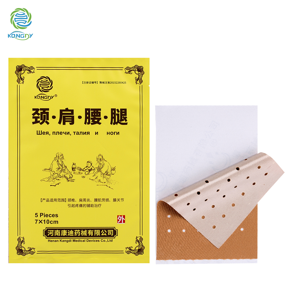 KONGDY 10 Pieces/2 Bags Pain Relieving Patch Natural Ingredients Transdermal Pain Plaster Herbal Medical Far Infrared Heater kongdy brand 10 bags 20 pieces adhesive sheet bamboo vinegar foot patch removing toxins foot plaster foot cleansing pads