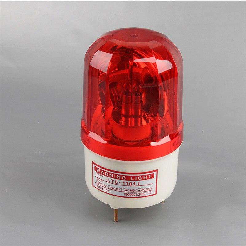 220/24/12V Sound Light Alarm Warning Light Signal lamp Buzzer Rotating Beacon