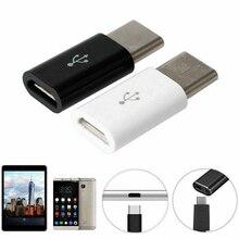Кабель передачи данных для мобильных телефонов OTG Android type-c к Micro USB адаптеру type-c Интерфейс Аксессуары для мобильных телефонов