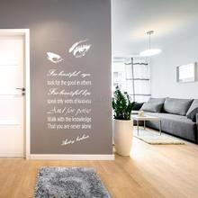 Учитесь быть виниловые наклейки на стены цитаты и поговорки домашний художественный Декор Наклейки на стены для гостиной девушки комнаты