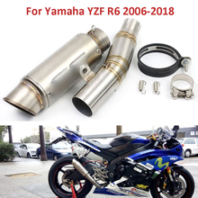 цены R6 Motorcycle Exhaust System Slip On Mid Link Pipe Middle Pipe Exhaust Baffler For Yamaha YZF R6 2006-2016