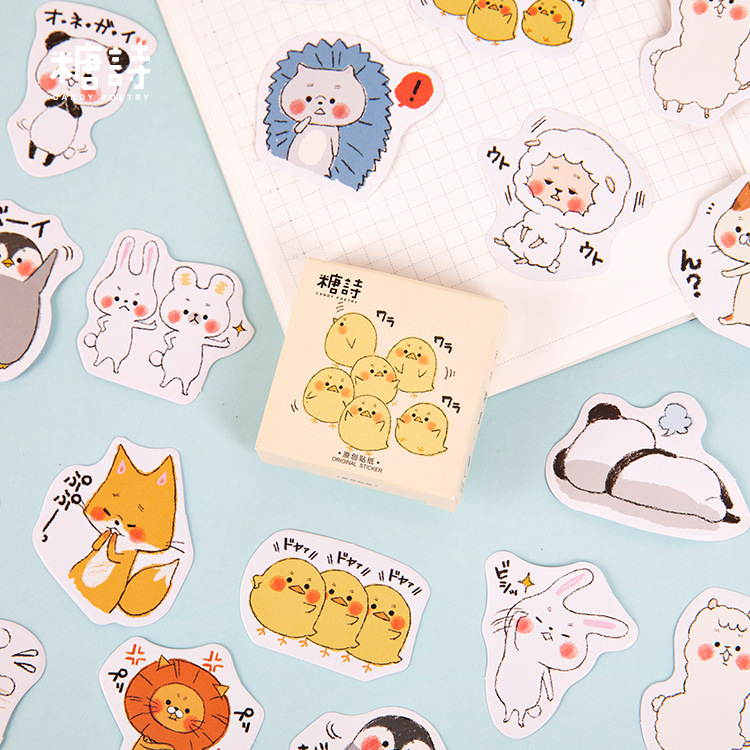 45 Pcs/lot Animal Alliance Paper Small Diary Mini Cute Box Stickers Set Scrapbooking Kawaii Flakes Journal Stationery