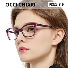 OCCI CHIARI Модные прямоугольные очки для близорукости женские прозрачные линзы трендовые оптические очки оправы очки W-CANU