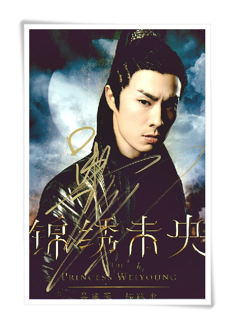 VanNess Wu autographed signed photo 4*6 inches collection freeshipping  12.2016 snsd tiffany autographed signed original photo 4 6 inches collection new korean freeshipping 012017 01