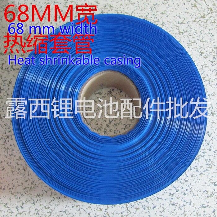 Купить с кэшбэком 1kg 18650 lithium battery pack heat-shrinkable packaging batteries width 68MM shrink film PVC heat shrinkable film skins