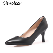 Bimolter Four Seasons Cow Leather Low Heels Shoes Women Professional Office Ladies Shallow Mouth Work Pumps NB012
