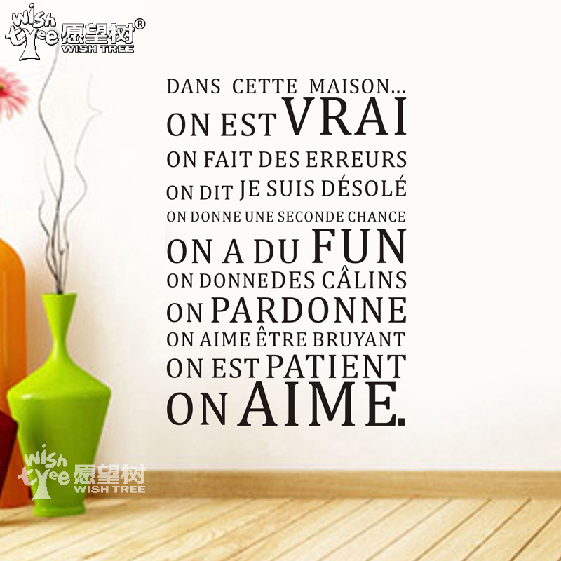 Aliexpress Com Buy In This House French Word Wall Stickers Home