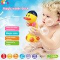 Mummy & Baby Rubber Race Cute Ducks Family Squeaky Bath Toys ,Baby Bath Yellow Duck Swimming