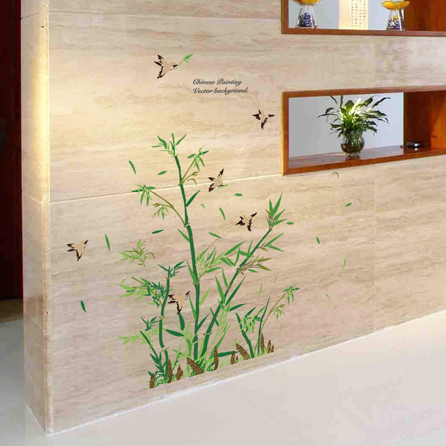 New Little Bamboo Shoots Tree Wall Stickers China Style Plants