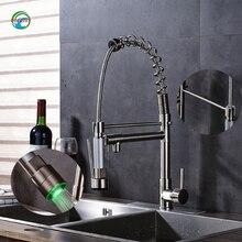 Красивая кухня воды краны два носик Матовый никель кухня смеситель Одной ручкой на бортике