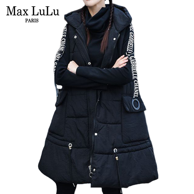 Max LuLu 2017 Luxury Hip Hop Girls Hooded Outerwear Woman Winter Coats And Jackets Pockets Long Parka Womens Warm Vest Clothing dhl lepin 02020 965pcs city series the new police station set model building set blocks bricks children toy gift clone 60141
