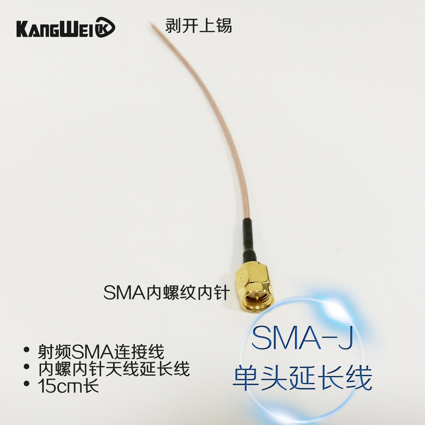 SMA-J internal pin antenna extension line RG178 routing antenna modification wireless network adapter modification line 15cm syed zahidur rashid ospf network routing