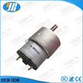 12V crane game machine motor for claw toy vending machine/game machine motor