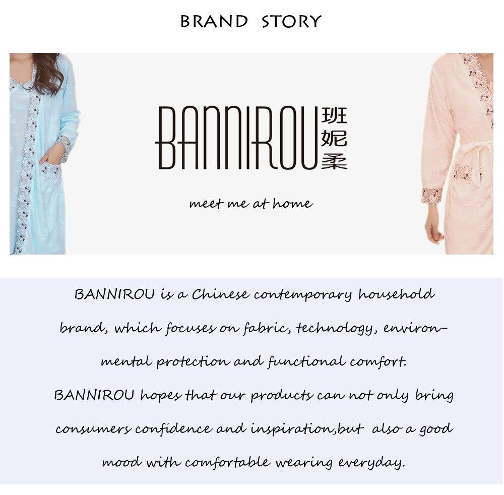 bannirou