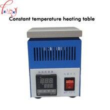 Микрокомпьютер контролирует постоянную температуру нагревательной платформы HT-1212 подогрева машина нагревательная платформа 110/220 в 1 шт